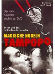 Film: Juzo Itami  Tampopo – Magische Nudeln