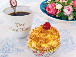 Rezept von Katharina Saheicha & Stefanie Bartsch: Frankfurter Kranz Cupcakes