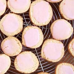 Rezept von Valérie Lhomme: Zitronen-Ingwer-Sandgebäck
