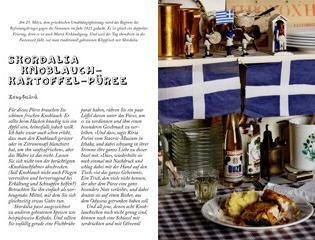 Rezept von Tessa Kiros: Skordalia – Knoblauch-Kartoffel-Püree
