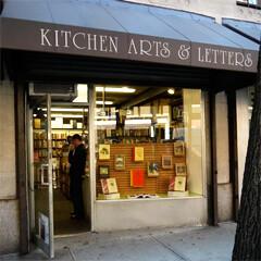 Reise: Meine Gourmet Walkingtour in New York City