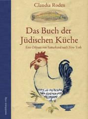 Kochbuch von Claudia Roden: Das Buch der Jüdischen Küche