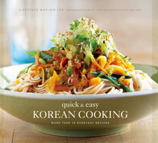 korean-cooking-cecilia-hae-jin