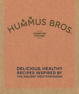 Kochbuch von Christian Mouysset & Ronen Givon: Hummus Bros – Levantine Kitchen