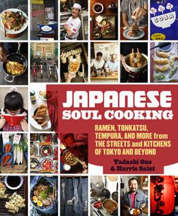 Kochbuch von Tadashi Ono & Harris Salat: Japanese Soul Cooking