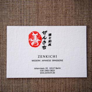 zenkichi-valentinas-unterwegs-11-2015