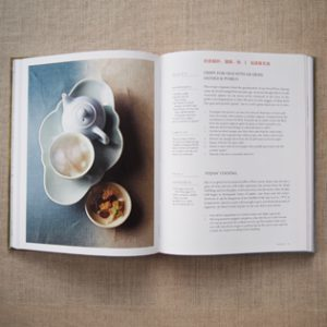 andrew-wong-the-cookbook-inside-2-valentinas