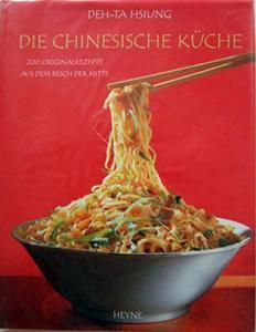 kochbuch-deh-ta-hsiung-chinesische-kueche-cover-valentinas