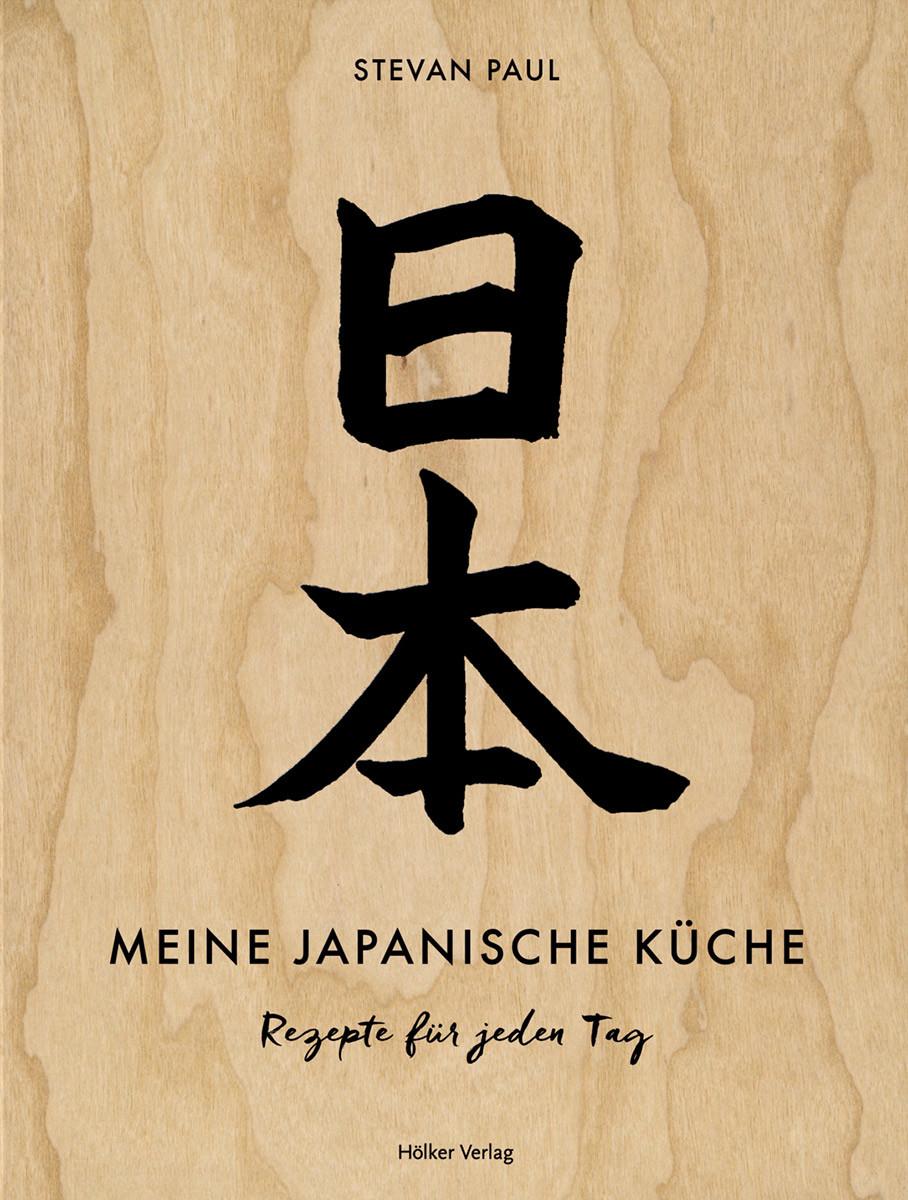 Kochbuch von Stevan Paul: Meine japanische Küche • Valentinas ...