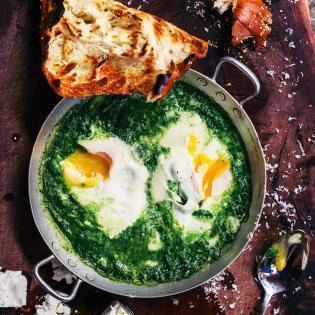 Rezept von Haya Molcho & Elihay Biran: Grüne Shakshuka