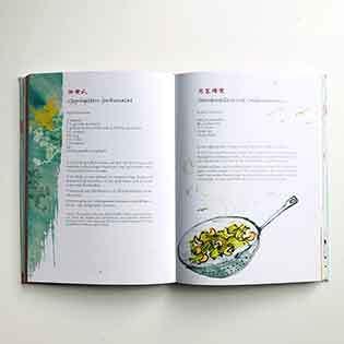 Kochbuch von Tian Tang: Das China-Kochbuch